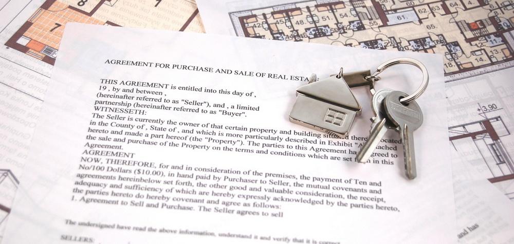Новое в законодательстве о недвижимости в 2016 году